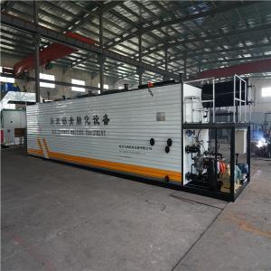 Quality Q235B Steel Bitumen Melting Machine No Asphalt Pollution For Asphalt Mixer Plant wholesale