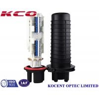 Buy cheap KCO-02A-16 Horizontal 1 In 4 Out Fiber Optic Splice Enclosure Junction Box For from wholesalers