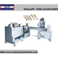 China KZB-300 Automatic Gum (data slice) Single Chip Pillow Type Packing Machine on sale