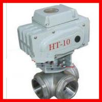 Cheap Vertical 3 Way Ball Valve / Stainless Steel Ball Check Valve Durable for sale