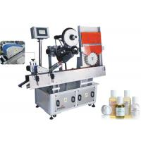 Quality Pharmaceutical Vial Sticker Labeling Machine 10-30 mm Bottles Diameter wholesale
