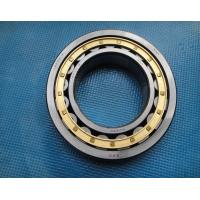 Buy cheap NSK NU314EM Single row Cylindrical roller bearing from wholesalers