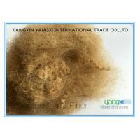Quality 7 Denier Hollow Conjugated Siliconized Polyester Fiber , Polyester Pillow Stuffing wholesale