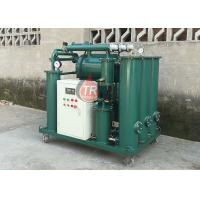 Quality PLC Automatic Controlling Insulation Oil Purifier With Vacuum Oil Degasifier wholesale