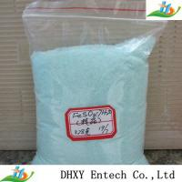 Quality manufacturer supply low price fertilizer ferrous sulfate heptahydrate wholesale