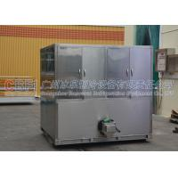 Quality 3 Tons Ice Cube Maker Machine large daily capacity with ice bin design easy packing ice wholesale
