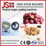 Quality Round , Oblate , Oval Shape Peanut Polishing Coating Machine 0.25 kw wholesale