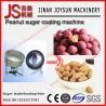 Buy cheap Round , Oblate , Oval Shape Peanut Polishing Coating Machine 0.25 kw from wholesalers
