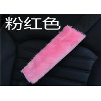 Quality Car Safety Sheepskin Seat Belt Cover Customzied Sizes With Soft Feeling wholesale