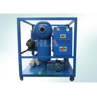 China Automatical Vacuum Transformer Oil Purifier Machine Interlocked Protective System on sale