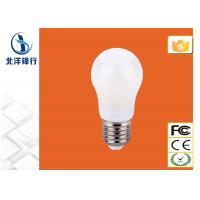 China Unique 10W Liquid Cooling Industrial LED Bulb Lighting Support Frequent Switch on sale
