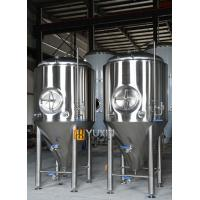 China 150 gallon conical stainless steel beer fermenter on sale
