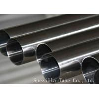 ASTM A270 Polished Tube SS 316L Stainless Steel Sanitary Pipe Matte Polished
