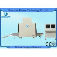 Quality Government X Ray Baggage Scanner And Parcel Inspection Big Opening Size wholesale