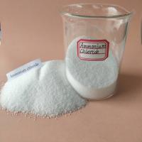 China Ammonium Chloride 99.5% Tech Grade electroplating use (chemical formula NH4CL) on sale