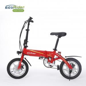 Quality 36V 250W Brushless Motor Foldable Electric Bike With Aluminium Alloy wholesale