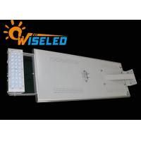 Quality Beam Angle All In One Solar LED Street Light Adjustable With Time Sensor wholesale