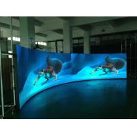China Commercial Advertising Flexible Led Display Panels P4 Led Module on sale