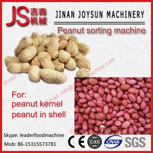 Quality Big Production Peanut Picking Machine / Peanut Sieving Machine wholesale