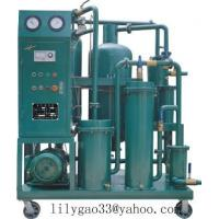Quality Series ZYB Multifunction Oil Purifier wholesale