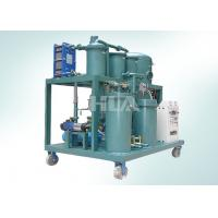 Quality Multi Function Waste Lubricating Oil Purifier Oil Filtering Systems wholesale