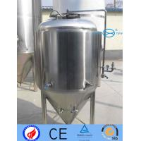 Quality 100 - 30000L Stainless Fermentation Tank  Inox Beer Fermenting Vessel Easy Clean  Maintain wholesale