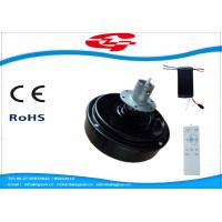 Quality 24V 50/60hz DC Brushless Motor Remote Control For Decorative Ceiling Fan wholesale