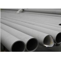 China Heavy Wall Seamless Stainless Steel Pipe , Duplex SS Seamless Pipe ASTM A789 S31803 on sale