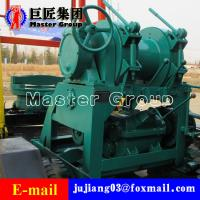 Quality SPJ-1000 drilling rig water well mill deep water well drilling rig 1000meters for sale wholesale