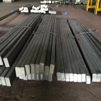 Buy cheap ASTM A276 Cold Drawn Bright Steel Flat Bar For Petrochemical Industry product