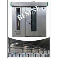 Quality China best Rotary oven Brand 32 trays /36 trays Rotary Rack Oven for bread/cake production, large capacity bakery oven wholesale