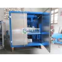 China Fully Enclosed Type Bipolar Vacuum Dielectric Oil Purifier Machine 12000Liters/Hour on sale