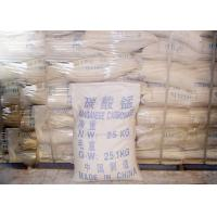 Quality Varnish Drier Manganous Carbonate CAS No.598-62-9 Amorphous Brown Powder wholesale