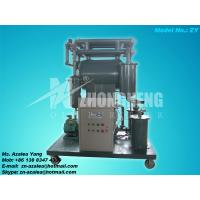 Quality Series ZY Single-stage Vacuum Insulating Oil Purifier wholesale