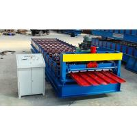 Quality 300H Steel Roofing Corrugated Sheet Roll Forming Machine Automatic Control System wholesale
