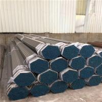 Buy cheap A/SA 333 Gr 6 Alloy Steel Seamless Pipes To ASTM A-333M / SA 333M Grade 6 LT 50 from wholesalers