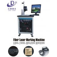 China 1064 nm Laser Marking Equipment , 3D Laser Engraving Machine For Metal on sale