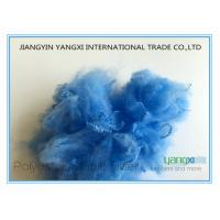 Quality Royal Marin Blue Spinning Fiber 1.5D 38MM Heat Resistant With Excellent Tenacity wholesale