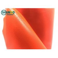 Quality Red Color Embroidery Backing Fabric 100% LDPE Glue Hot Melt Fusible Film For Computer Embroidery wholesale