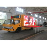 Quality Large LED Video Wall Screen P16 For Commercial / Advertising Outdoor wholesale