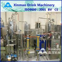 Quality 12KW Carbonated Beverage Drink Mixer , Commercial Mixing Machine wholesale