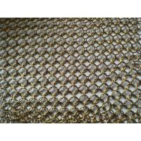 Quality Chainmail Ring Decorative Metal Mesh Drapery For Shopping Mall Hotel Decoration wholesale