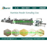China Healthy Nutritional Powder Food Extruder Machine / Production Line on sale