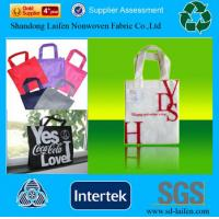 Quality PP Nonwoven Shopping bags wholesale