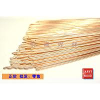 China Phos copper brazing Rod on sale