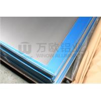 Quality 1000 Series Marine Grade Aluminium Plate With Mirror Finish Treatment wholesale