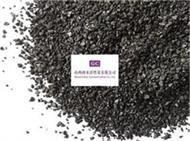 Quality Activated carbons wholesale
