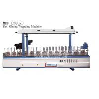 Quality MBF-L300RD profile wrapping machine wholesale