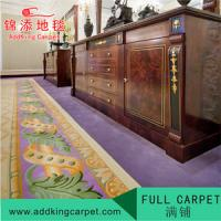 Cheap modern polyester indoor resdential carpet china rugs factory for sale