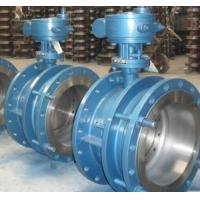Quality CS/SS 2205/31803 A351 CF8M/SS304 Flanged/FULL LUGGED metal seated Tri-Eccentric BUTTERFLY VALVE wholesale
